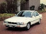 photo 14 Car Mitsubishi Galant Sedan (7 generation 1992 1998)