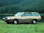 photo 10 Car Mitsubishi Galant wagon