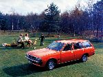 photo 11 Car Mitsubishi Galant wagon