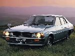 photo 21 Car Mitsubishi Galant Sedan (7 generation 1992 1998)
